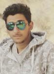 ehsanulnabi, 23  , Bandipura