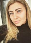 Галина, 23 года, Тверь