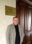 Дмитрий - Ессентукская