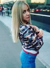 Kira, 25, Russia, Moscow