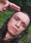 Artyem, 21, Kursk