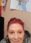 Анна, 41 год, Москва