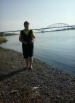 Geliya, 56, Krasnoyarsk
