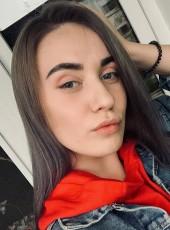 Yara, 20, Russia, Blagoveshchensk (Amur)