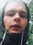 максим - Благовещенск (Амурская обл.)
