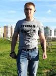 Евгений, 29 лет, Нефтеюганск