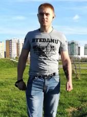 Evgeniy, 29, Russia, Nefteyugansk