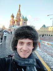 Андрей, 24, Россия, Красноярск