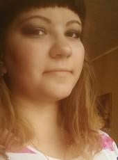 Тамара, 24, Россия, Каменск-Уральский
