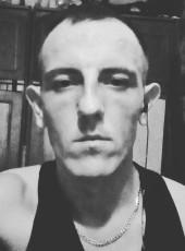 Oleg , 27, Ukraine, Mykolayiv