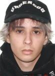 Dmitriy, 19, Novorossiysk