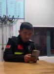 高明星, 25, Yancheng