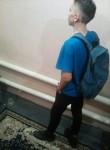 Вадим, 20 лет, Катайск