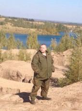 Алёша, 41, Россия, Щёлково