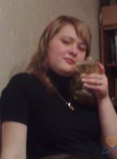 Marina, 31, Russia, Novosibirsk