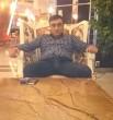 Абдул
