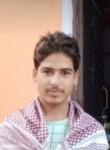 Harish Bhai , 42  , Punahana