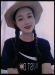 婷婷, 23  , Taichung