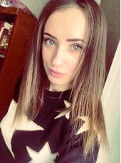 Лена, 23, Россия, Тверь