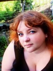 Екатерина, 34, Россия, Екатеринбург