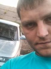 Dmitriy, 28, Russia, Kalininsk