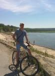 Artem, 35, Novokuznetsk