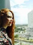 Lilya, 33, Moscow