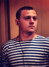 Danila, 27, Russia, Pskov