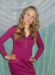 Алина, 21  , Hadyach