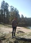 Александр, 29, Kiev