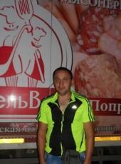 Maksim, 41, Russia, Chelyabinsk