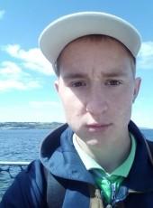 Artem, 19, Russia, Kazan