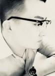 好脾气, 27  , Xiamen