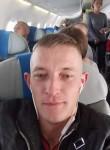 Жека, 30, Ivano-Frankvsk