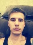Goldi, 26  , Oktyabrskiy (Respublika Bashkortostan)