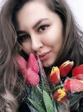 Alina, 20, Russia, Leninsk-Kuznetsky