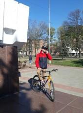 Dimon, 26, Ukraine, Nikopol