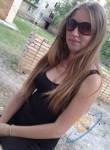 Виктория, 26 лет, Черусти