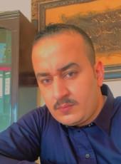 محمد, 28, Saudi Arabia, Al Qurayyat