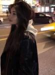 Erika, 27  , Bishkek