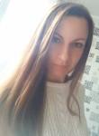 Лена, 37 лет, Москва