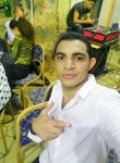 Omer Ahmed , 22, Al Jizah