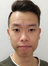 叶绿素, 26, China, Xiamen