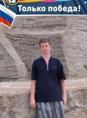 Dimon, 42, Russia, Novomoskovsk