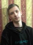 Sergei, 20, Tomsk
