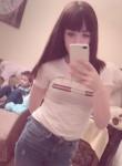 Tatyana, 25, Vladivostok