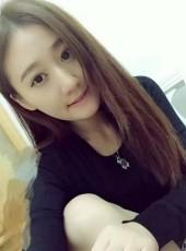 小可爱, 25, China, Fendou