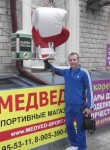 Sergey, 30  , Kimovsk