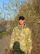 Aleksandr, 36, Russia, Khabarovsk