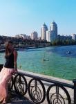 Alyena, 32, Kiev